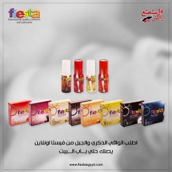 Fiesta condom brand from Egypt